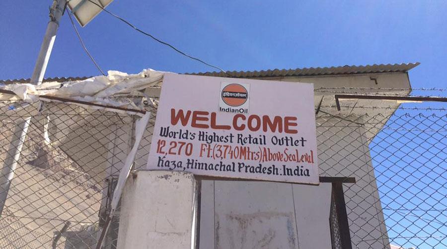 World's highest Petrol Pump in Kaza, Himachal Pradesh
